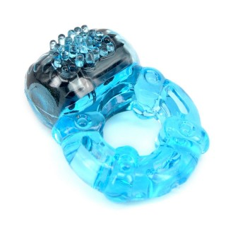 Vibrating Blue Ring
